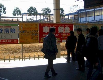 中央駅の広告看板