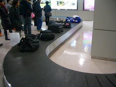 青いYYバッグ