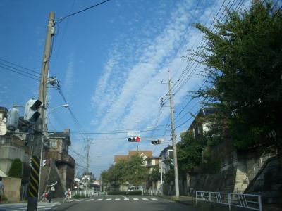 市ヶ尾の空