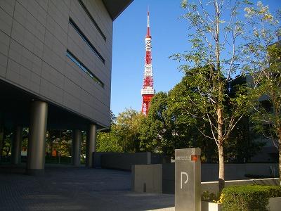 東京タワーだ