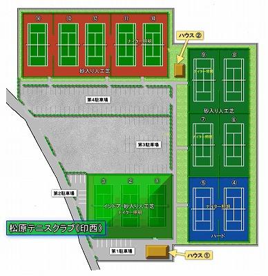 テニスクラブ印西 配置図