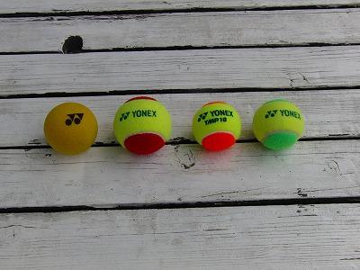 キッズリトルのボール