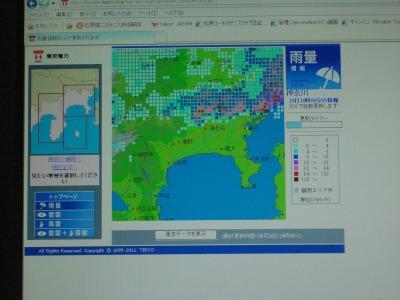 東名より北、町田あたりは豪雨